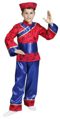 Disfraz Chino Niño